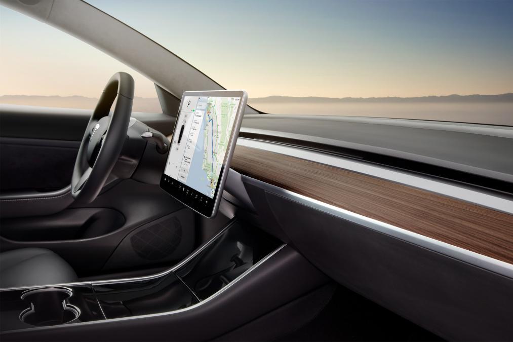 Tesla Model 3 cijena